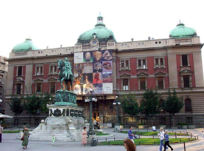 zgrada---narodni-muzej